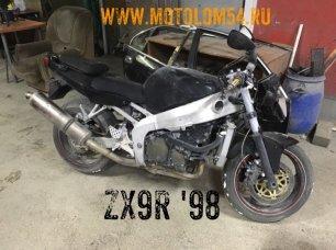 Поступил - Kawasaki ZX9R 1998