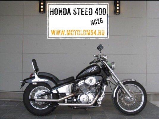 Поступил - Honda Steed 400 NC26 1995