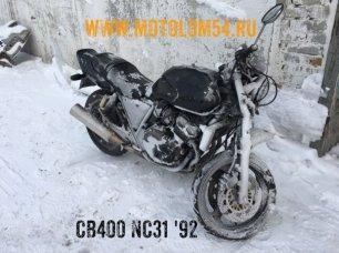 Поступил - Honda CB400 NC31