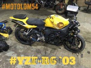 Поступил - Yamaha YZF-R6 2003