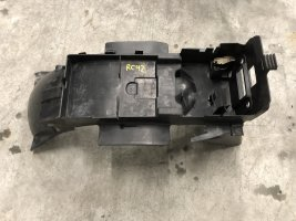 Пластик подрамника Honda CB750 RC42